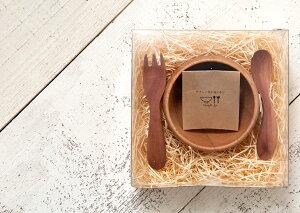 ベビー食器3点セット 木製 スプーン フォーク お椀 ベビー食器 お食い初め 離乳食  出産祝い プレゼント ギフト
