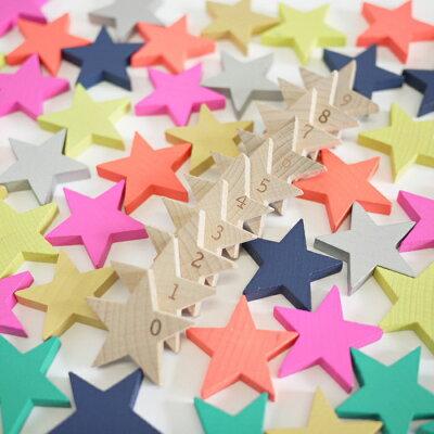 これは大人でもキュンとする。カラフルな100個の星のドミノたち。
