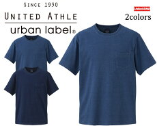 3991-015.3オンスインディゴTシャツ(ポケット付)半袖UnitedAthleユナイテッドアスレカジュアル