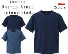 3990-015.3オンスインディゴTシャツ半袖UnitedAthleユナイテッドアスレ