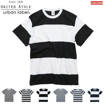 United Athle ユナイテッドアスレ 5625-01 5.6オンス ボーダー Tシャツ 半袖 カジュアル