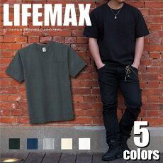 LIFEMAX10.2オンススーパーヘビーウェイトポケット付きTシャツストリートカジュアル