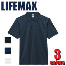 [MS3118] 4.6オンスポロシャツ クールコア LIFEMAX スポーツ カジュアル