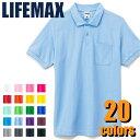 USED POLO shirts (ポロシャツ) Grand Slam マンシングウエアー size 150(kids) XS 【海外直輸入USED品】