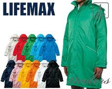 MJ0055アクティブサーモコートLIFEMAXライフマックス防寒SALE