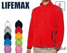 MJ0065フリースジャケットLIFEMAXライフマックス