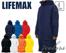 MJ0066ライトベンチコートLIFEMAXライフマックス防寒