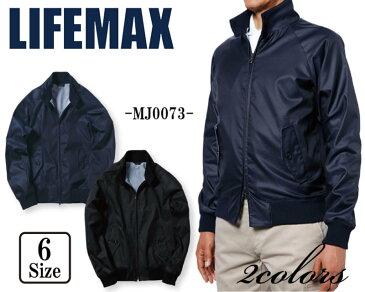 MJ0073 スタイリッシュ スイングトップ スウィングトップ LIFEMAX ライフマックス YKK ジャケット アウター カジュアル ビジネス 大きいサイズ 在庫限り 在庫一掃 SALE セール