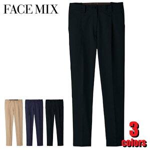 レディステーパードパンツ FP6318L FACE MIX フェイスミックス