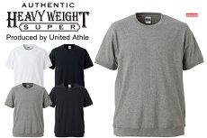 4254-01 7.1オンス オーセンティック スーパーへヴィーウェイト Tシャツ(サイドパネル)(オープンエンドヤーン)ユナイテッドアスレ メンズ カジュアル ストリート United Athle
