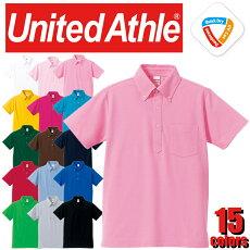 5051-015.3オンスドライカノコユーティリティーポロシャツ(ボタンダウン)(ポケット付)カジュアルビジネスクールビズユナイテッドアスレUnitedAthle