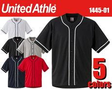 1445-014.4オンスドライベースボールシャツUnitedAthleユナイテッドアスレスポーツカジュアルストリートBBシャツダンスイベント