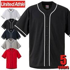 1445-014.4オンスドライベースボールシャツUnitedAthleユナイテッドアスレスポーツカジュアルストリートBBシャツダンスイベントチーム