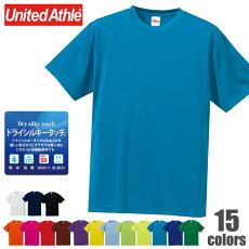 5088-01 4.7オンス ドライ シルキータッチ Tシャツ(ローブリード)ユナイテッドアスレ カジュアル スポーツ