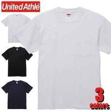 5006-015.6オンスハイクオリティーTシャツ(ポケット付)UnitedAthleユナイテッドアスレ半袖胸ポケ無地ストリートカジュアルヘビーウェイト