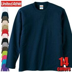 5010-015.6オンスロングスリーブTシャツ<アダルト>ユナイテッドアスレUnitedAthleカジュアル長袖