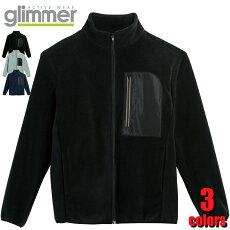 00238RFJリフレクフリースジャケット胸ポケットリフレクターglimmerグリマプリントスターカジュアルビジネスアウトドアキャンプ
