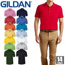 GILDAN ギルダン アダルトダブルピケポロシャツ 83800 無地 ティシャツ カジュアル