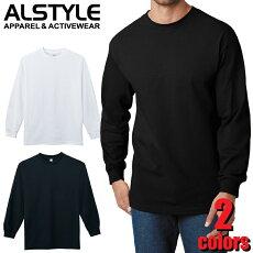 1304Alstyleクラシック長袖Tシャツ6.0オンスヘビーウェイト無地長袖ロングスリーブ