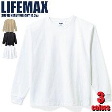 MS1608 10.2オンススーパーヘビーウェイト ロングスリーブTシャツ 無地 長袖 ボックスシルエット LIFEMAX ライフマックス SUPER HEAVY WEIGHT ストリート カジュアル