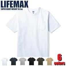 MS115710.2オンスポケット付きスーパーヘビーウェイトTシャツ無地半袖胸ポケLIFEMAXライフマックスSUPERHEAVYWEIGHTストリートカジュアル