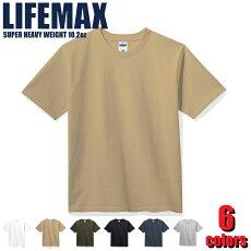 MS115610.2オンススーパーヘビーウェイトTシャツ無地半袖LIFEMAXライフマックスSUPERHEAVYWEIGHTストリートカジュアル