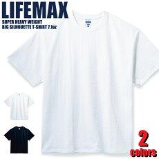 7.1オンスビッグシルエットTシャツ MS1155 ヘビーウェイト 無地 半袖 LIFEMAX ライフマックス SUPER HEAVY WEIGHT ストリート カジュアル