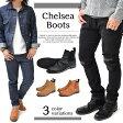 カジュアルブーツ メンズ Boots ファッション 靴 シューズ glbb-057