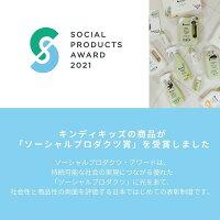 SocialProductsAward