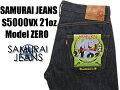 SAMURAIJEANS/S5000VX21oz/サムライジーンズ/21oz/デニム/やや細身のストレート/零/ワンウォッシュ/ノンウォッシュ