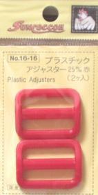 プラスチック・アジャスター
