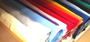 定番の無地の綿ブロード生地 布です。生地・カラー綿ブロード 【生地 布】