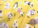 <手作りランチクロス>ラブリーパンチ ドッグ【ランチョンマット】【給食ナフキン】【ランチクロス】【キッズ】【メール便 ( ゆうパケット ) OK】 2