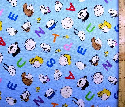 バッグ・ランドセル, 巾着袋  ) ) 131 1 4 ) )