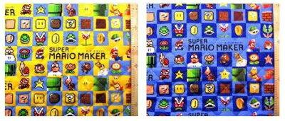 <Qキャラクター・キルティング生地>スーパーマリオメーカー(ブルー)【キルティング】【キルト】【キャラクター】【キルティング生地】【布】【入園】【入学】