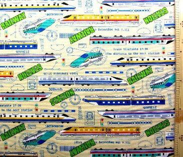プリント生地・スーパー・エクスプレス(クリーム)#2( 乗り物 電車 新幹線 JRかわいい おしゃれ 男の子 女の子 子供 入園 入学 )