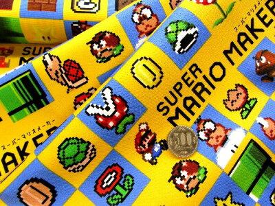 <キャラクター生地・布>スーパーマリオメーカー(イエロー)【キャラクター】【生地】【布】【キャラクター生地】