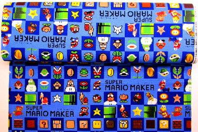 <キャラクター生地・布>スーパーマリオメーカー(ブルー)【キャラクター】【生地】【布】【キャラクター生地】