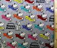 <キャラクターハンプ生地・布> スヌーピー(グレー)#73【キャラクター】【生地】【布】【キャラクター生地】【入園】【入学】