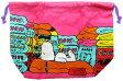 キャラクター巾着袋(きんちゃく袋)・スヌーピー(中サイズ)マチ付き(ドッグフード・ピンク)【入園入学・子供用品】