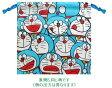 キャラクター巾着袋(きんちゃく袋)・ドラえもん(中サイズ)(ぎっしり・ブルー)【入園入学・子供用品】