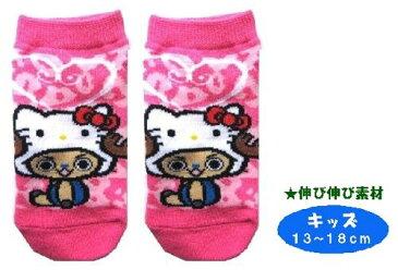 キャラクター・ソックス(靴下)・ワンピース&キティ(キッズ13〜18cm)(チョッパー×キティ・ヒョウ柄/ピンク)