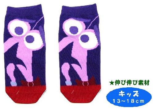 靴下・レッグウェア, 靴下  ) 1318cm ) )