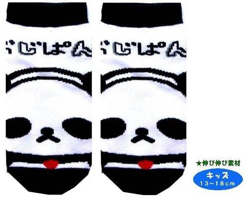 キャラクターソックス(靴下)おじぱん(キッズ13〜18cm)(フェイス白/黒) キャラクターソックス  メール便(ゆうパケット)