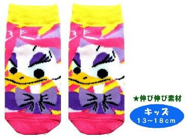 キャラクター・ソックス(靴下)・デイジー(キッズ13〜18cm)(リボンデイジー・ピンク)【キャラクター・ソックス】【ゆうパケット(メール便)OK】