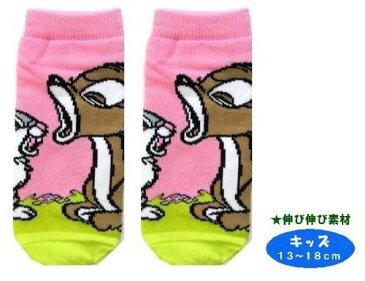 キャラクター・ソックス(靴下)・バンビ(キッズ13〜18cm)(あくび・ピンク)【キャラクター・ソックス】【ゆうパケット(メール便)OK】