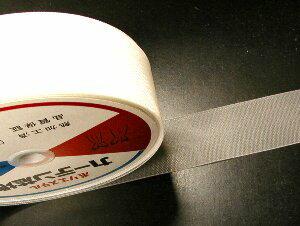 カーテンテープ(メッシュタイプ)50ミリ巾(取り付けポケットなしタイプ)【ゆうパケット(メール便)OK】)