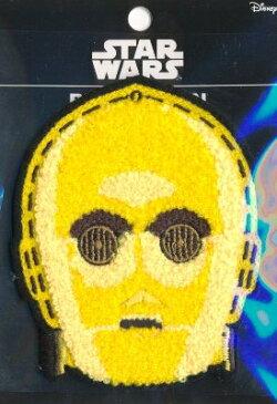 キャラクター BIG刺しゅうワッペン・スターウォーズ(C-3PO)( キャラクターワッペン アップリケ アイロン 刺繍 かわいい おしゃれ マーク キッズ 子供 こども 男の子 女の子 入園 入学 )