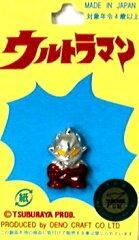 チルドボタン・ウルトラセブン(全身・型抜き)【子供キャラクターボタン・手芸用品】