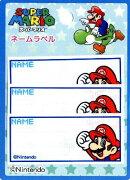 ネームテープ・スーパーマリオ キャラクター ワッペン アイロン